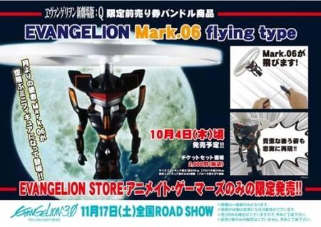 Evangelion x Hello Kitty