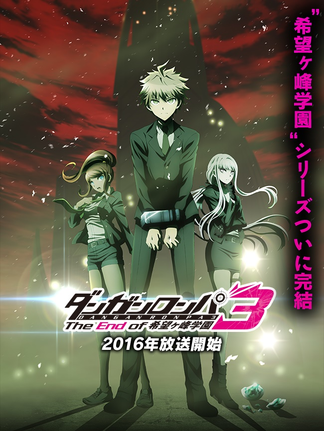 Danganronpa 3 -The End of Kibougamine Gakuen-