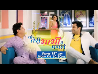 Complete cast and crew of Woh Teri Bhabhi Hai Pagle (2016) Indian Tv Serial hindi movie wiki, poster, Trailer, music list -Ali Asgar, Serial release date 18 January 2016