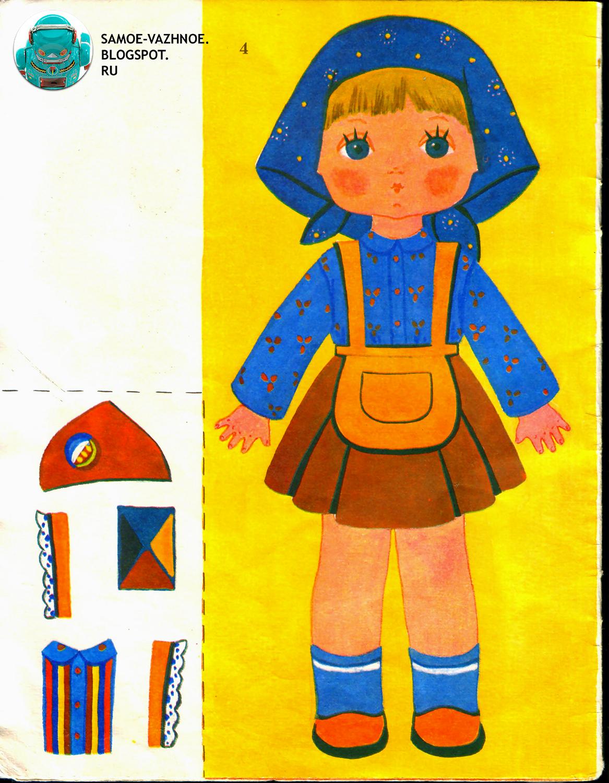 Книги для детей 1980 годы
