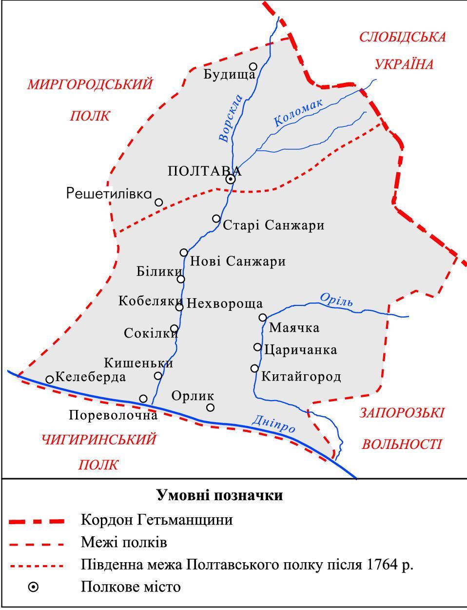 http://3.bp.blogspot.com/-oMUMmkfLpmM/Tfdt_EAd3qI/AAAAAAAAAFs/ZQKtljooNpg/s1600/Poltava.page1.jpg