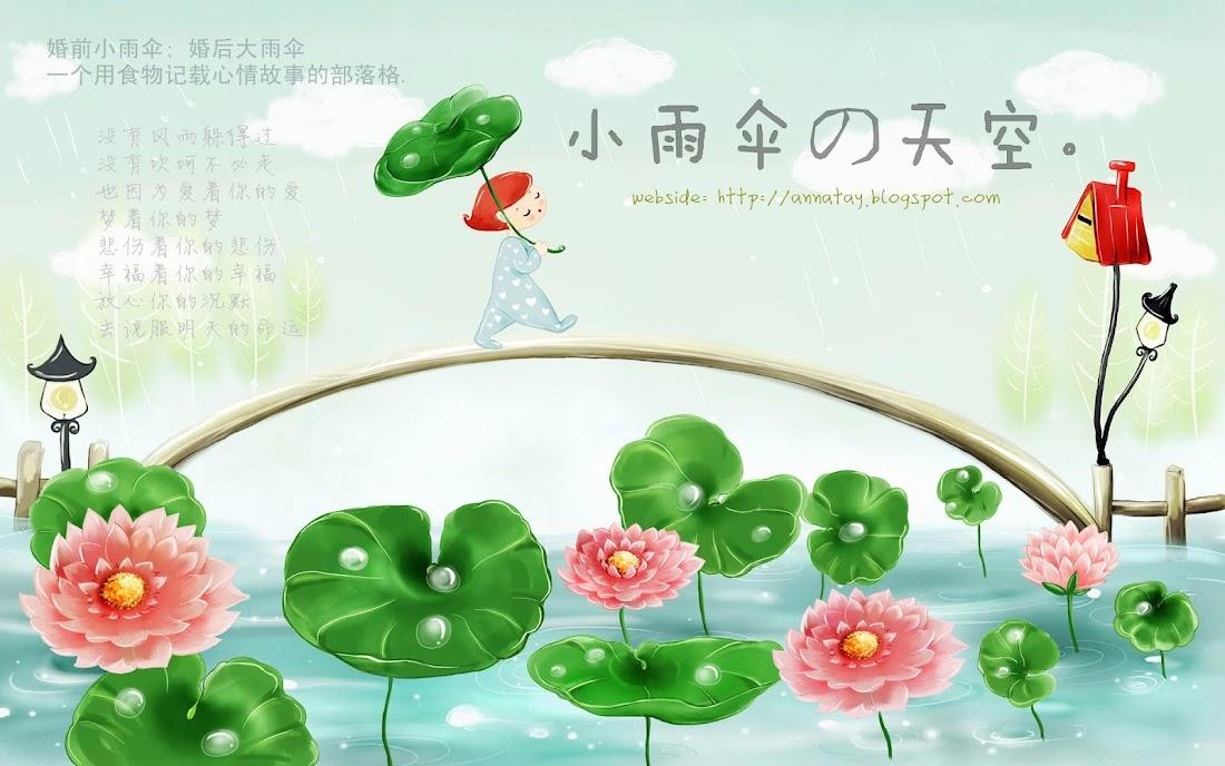 小雨伞の天空