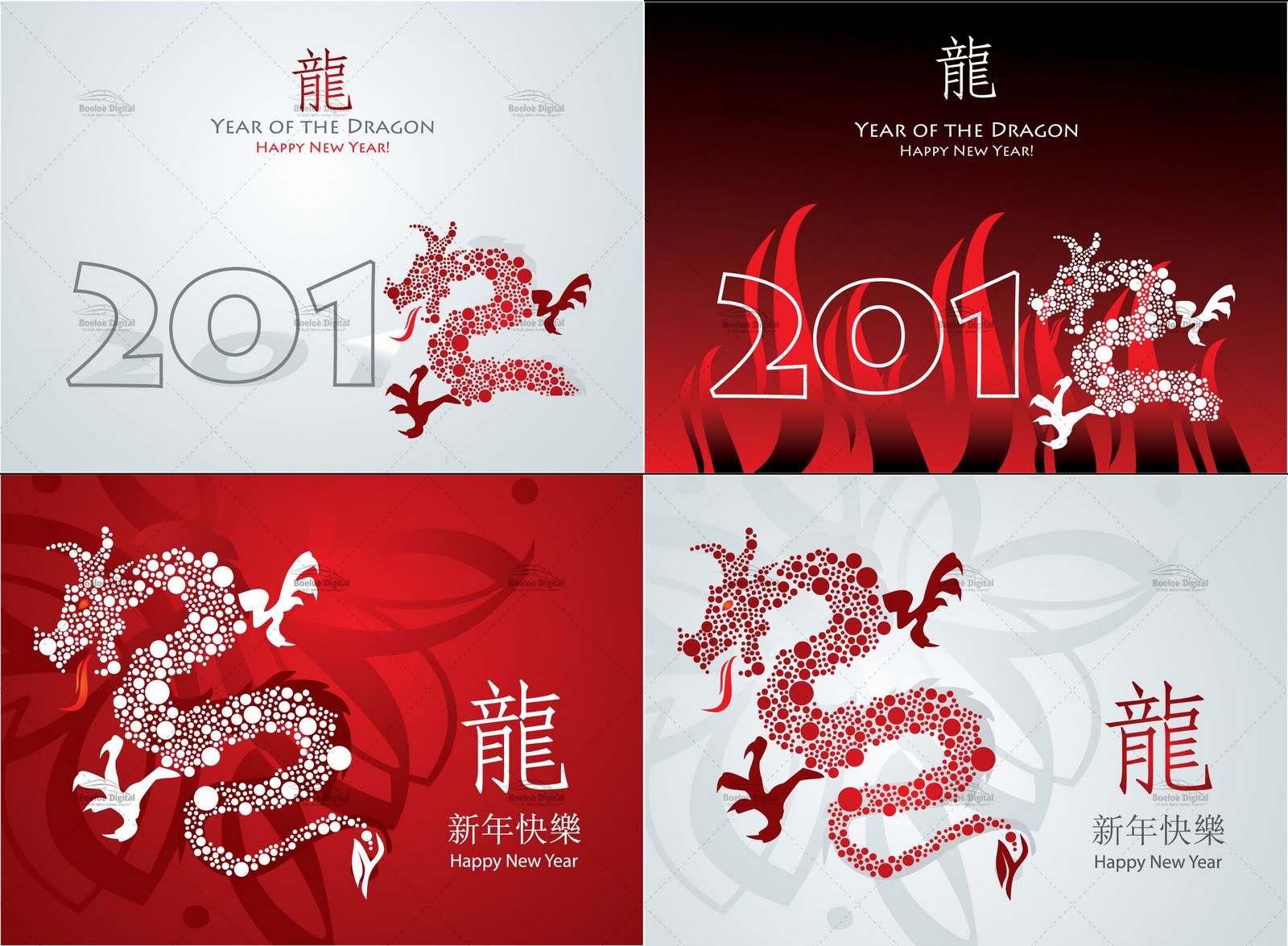 Download Background New Year 2012 Format EPS dan JPEG Gratis