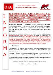 EL DEFENSOR DEL PUEBLO SOLICITA A LA VICECONSEJERÍA DE MEDIO AMBIENTE LA DOCUMENTACIÓN CORRESPONDIE
