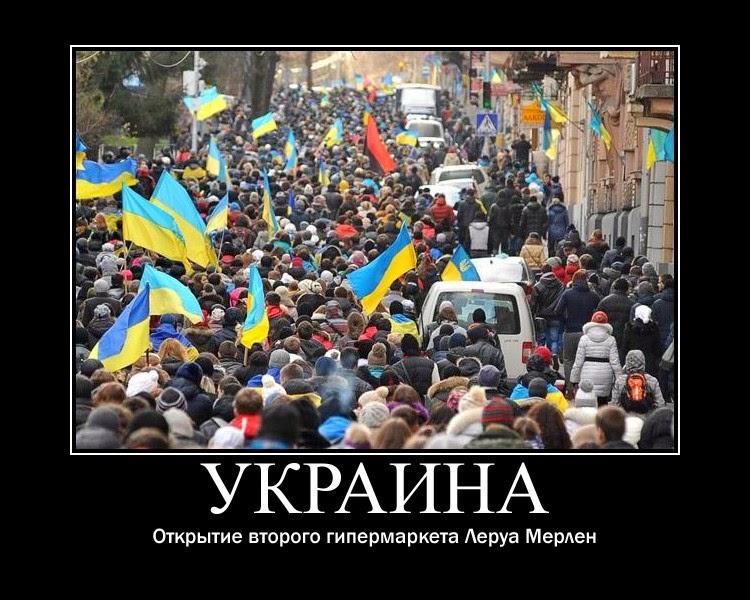 Открытие Леруа Мерлен Украина