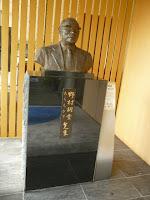 記念館は野村胡堂先生の胸像があった