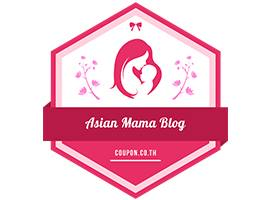 Asian Mama Blog Award 2018