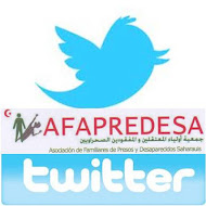 الصفحة على التويتر