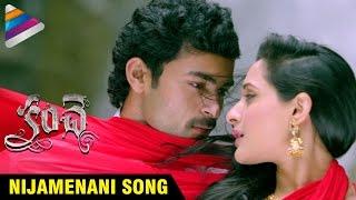Kanche Telugu Movie Songs _ Nijamenani Song Teaser _ Varun Tej _ Pragya Jaiswal _ Telugu Filmnagar