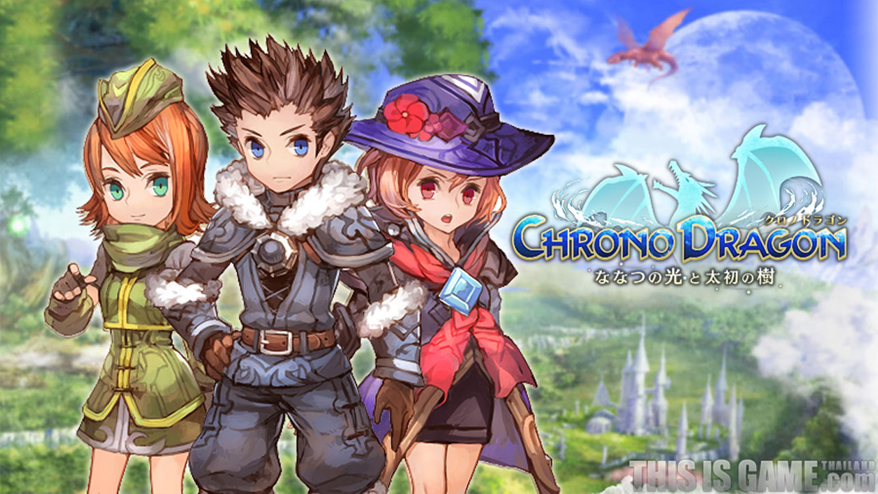 Chrono Dragon (クロノドラゴン) Gameplay IOS / Android