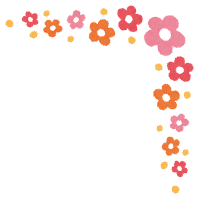 かわいいコーナー素材のイラスト「小花」