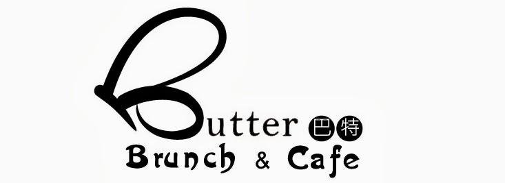 巴特 Butter Brunch&cafe官方網站