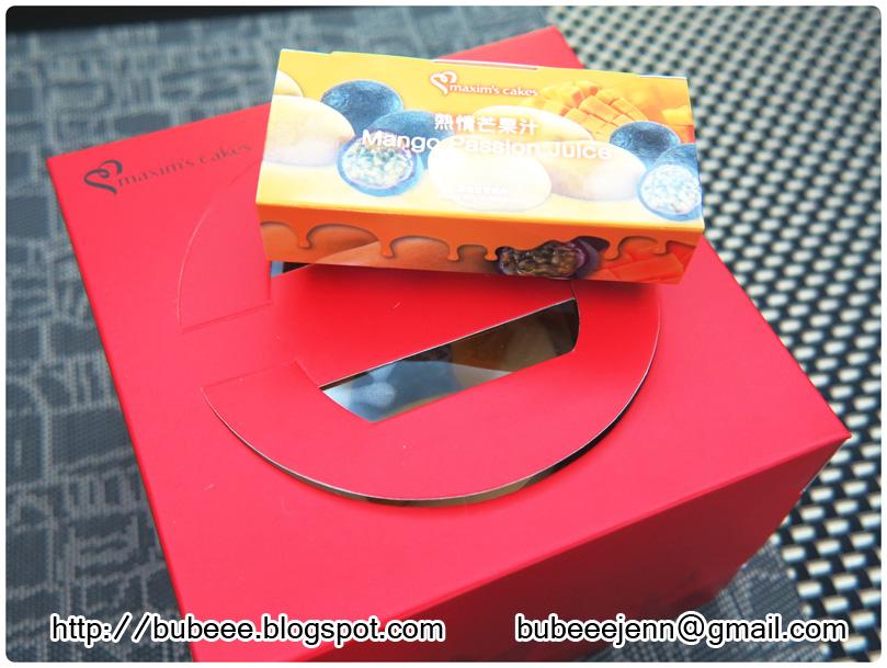 http://3.bp.blogspot.com/-oNXymZS6OfE/U96WFQmBljI/AAAAAAAAbts/rAcYCyydfJU/s1600/maxims-cake-juicy-yogurt-cake-14A.jpg