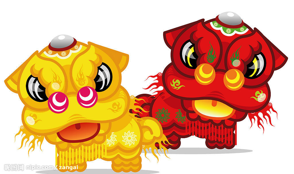 只準百姓點... 2017 Chinese New Year Free Clip Art
