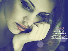 كلمات حزينه صور بلاك بيري حزينه اجمل صور حزينه مكتوب عليها كلام وعبارات حزينه للبلاك بيري