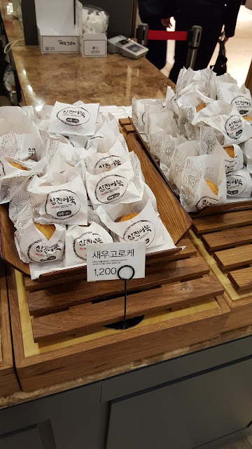 在首爾也可以食到的 釜山 魚糕@hoyeesoda