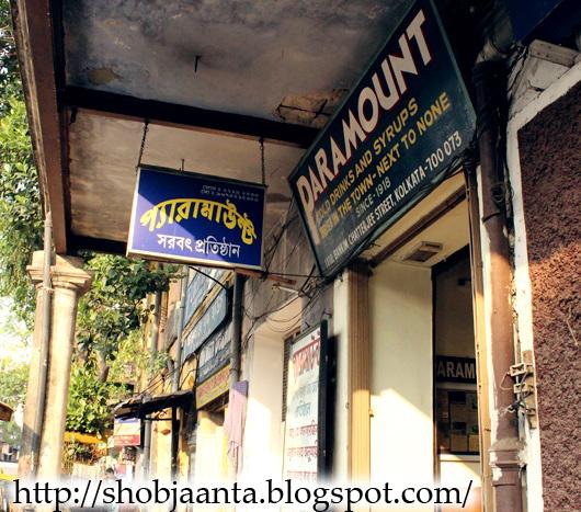 Paramount, Sharbat, paradise, Dub, daaber sarbat, daab, green mango, College Street, College square, Kolkata