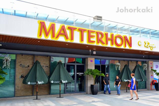 Matterhon-Danga-Johor-Bahru-Country-Garden