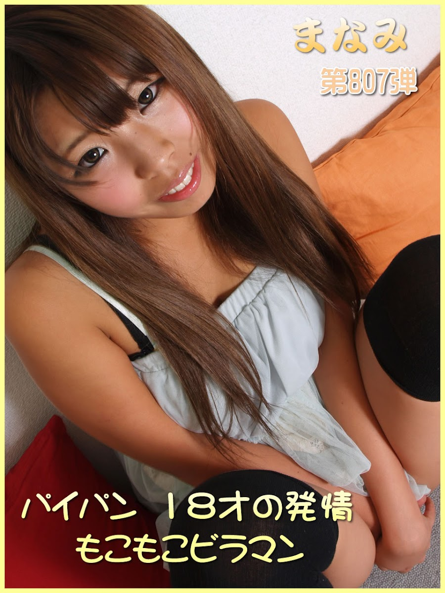 Pacific Girls No.807 Manami 07090