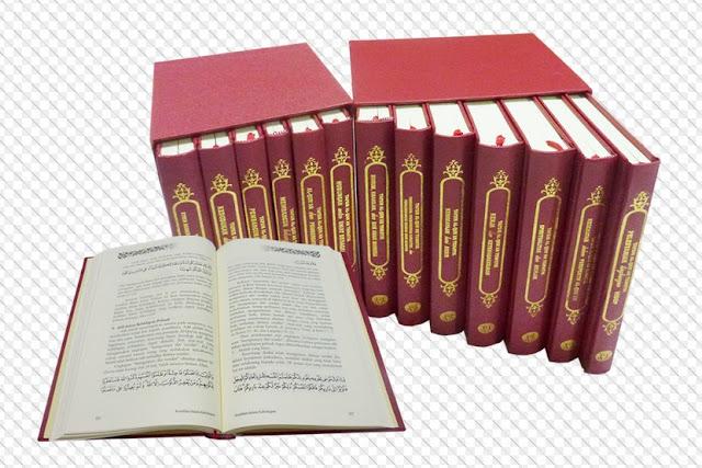 Kajian Perkembangan Tafsir Al-Qur'an