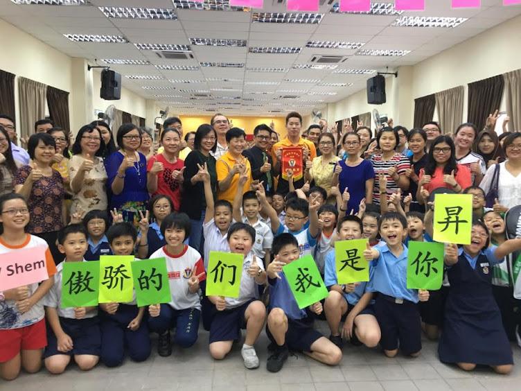 吴蔚昇,您是我们的骄傲