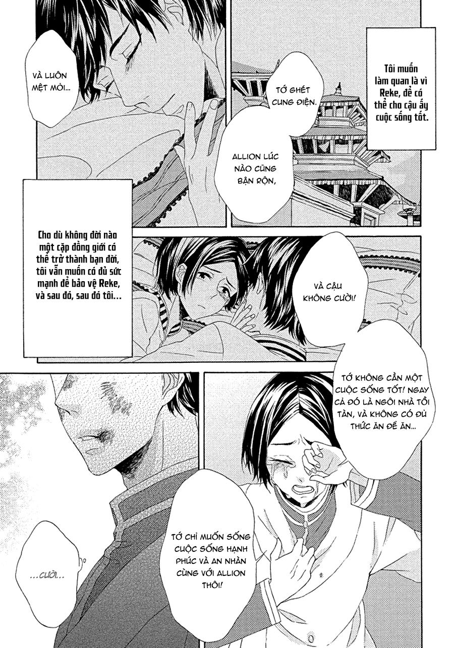 Ookami Wa Hana No Naku chap 2 - Trang 25