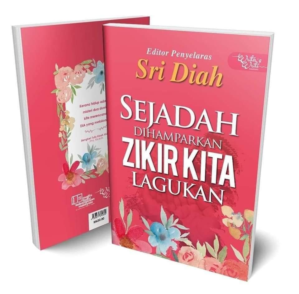 Buku Pertama Saya!