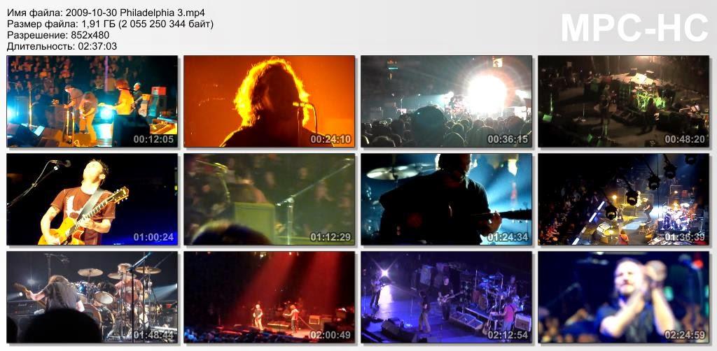 pearl jam light years free mp3