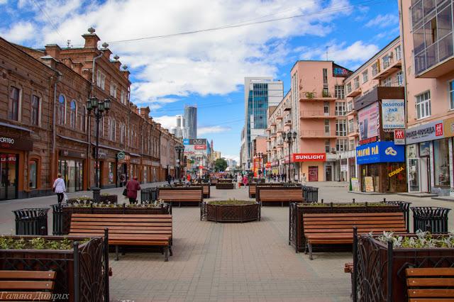 Путешествия: О жизни: Улица Вайнера фото