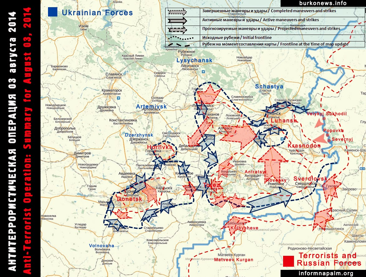 maps of hostilities in the donbass police of ukraine and russian separatists on 18 august 2014