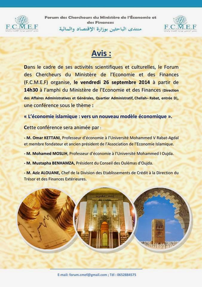 """Conférence sous le thème : """"L'économie islamique : vers un nouveau modèle économique"""""""