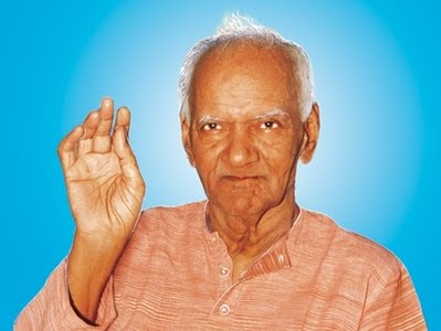 Shree Ram Sharma Aacharya Charitham