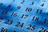 Ecomomic Calendar