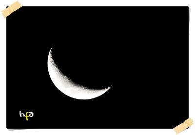 hilal, bulan baru atau bulan akhir, crescent