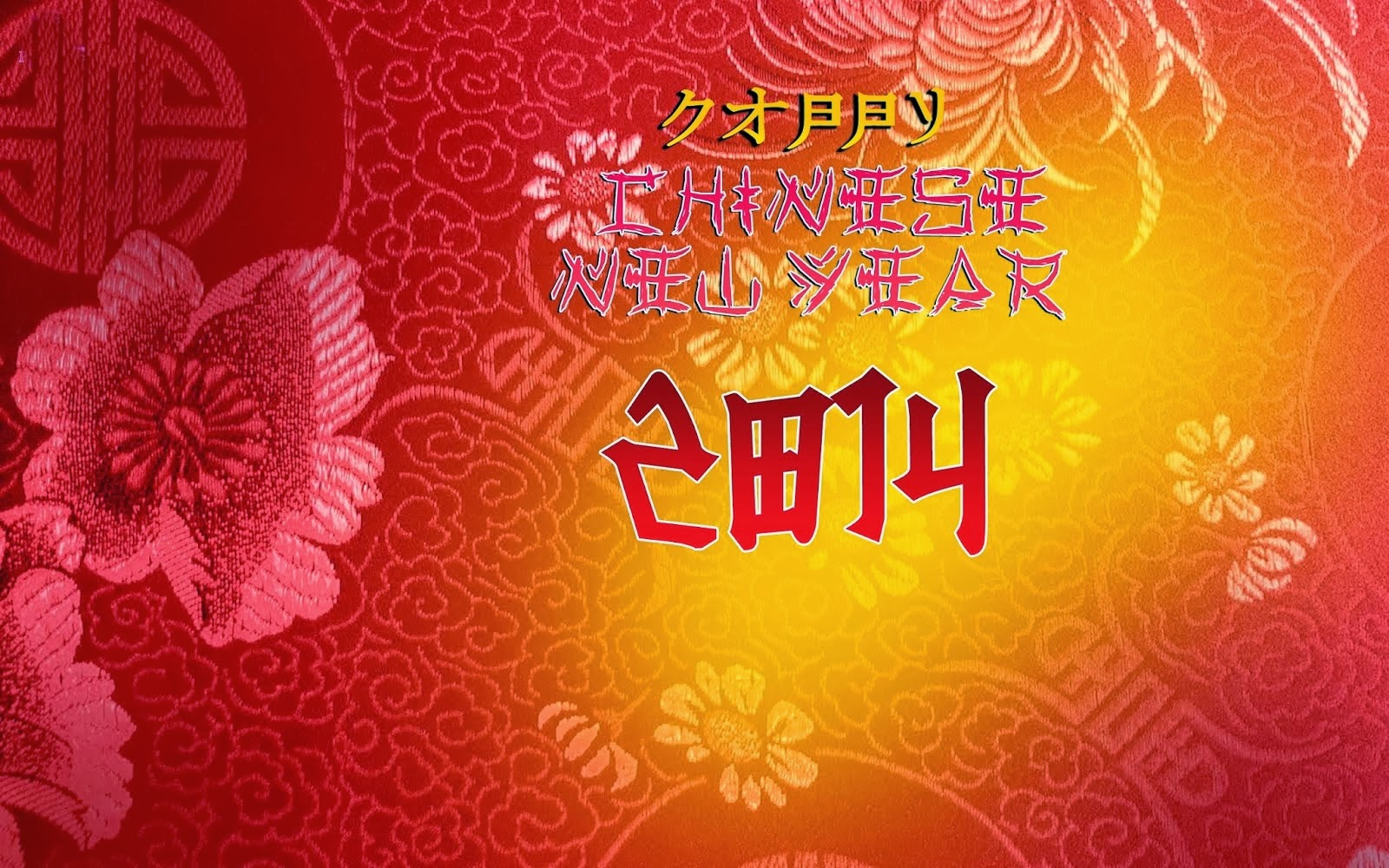 Happy Chinese New Year Greetingssms Messages With Wishes Wallpapers