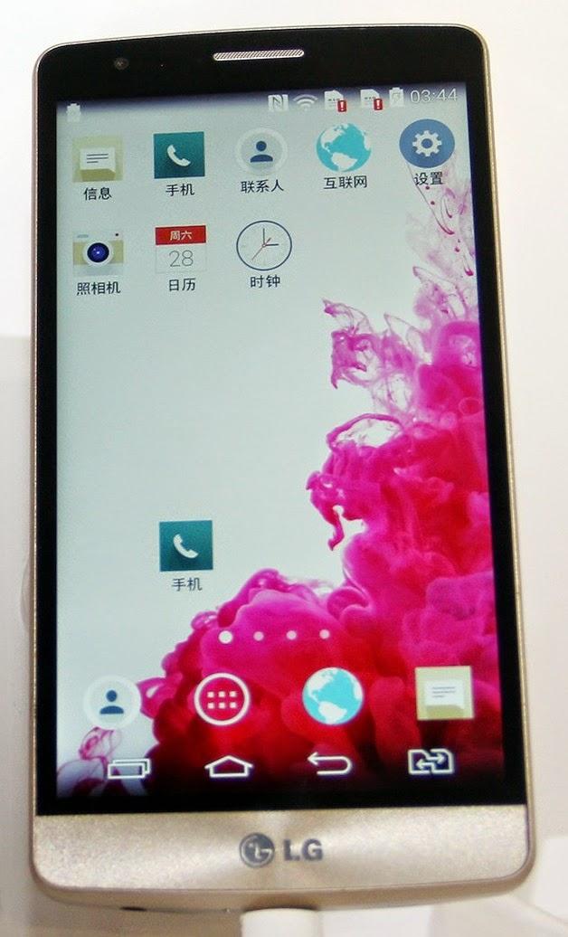Harga LG G3 Beat dan Spesifikasi Lengkap