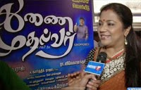 interview with actress Poornima Bhagyaraj 02-12-2014