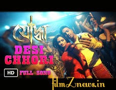 Desi Chhori Song Lyrics - Yoddha (2014) Bengali Movie
