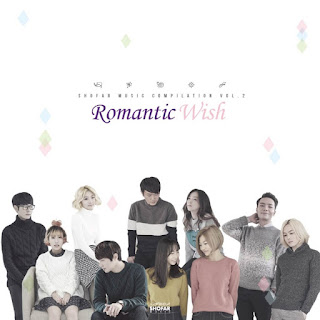 [Single] Various Artists – Shofar Music Compilation Vol. 2 `Romantic Wish` (MP3)