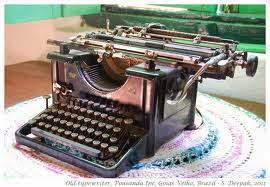 آلة كاتبة زمان