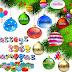 عيد سعيد و كل عام و الأمة الامازيغية بخير.