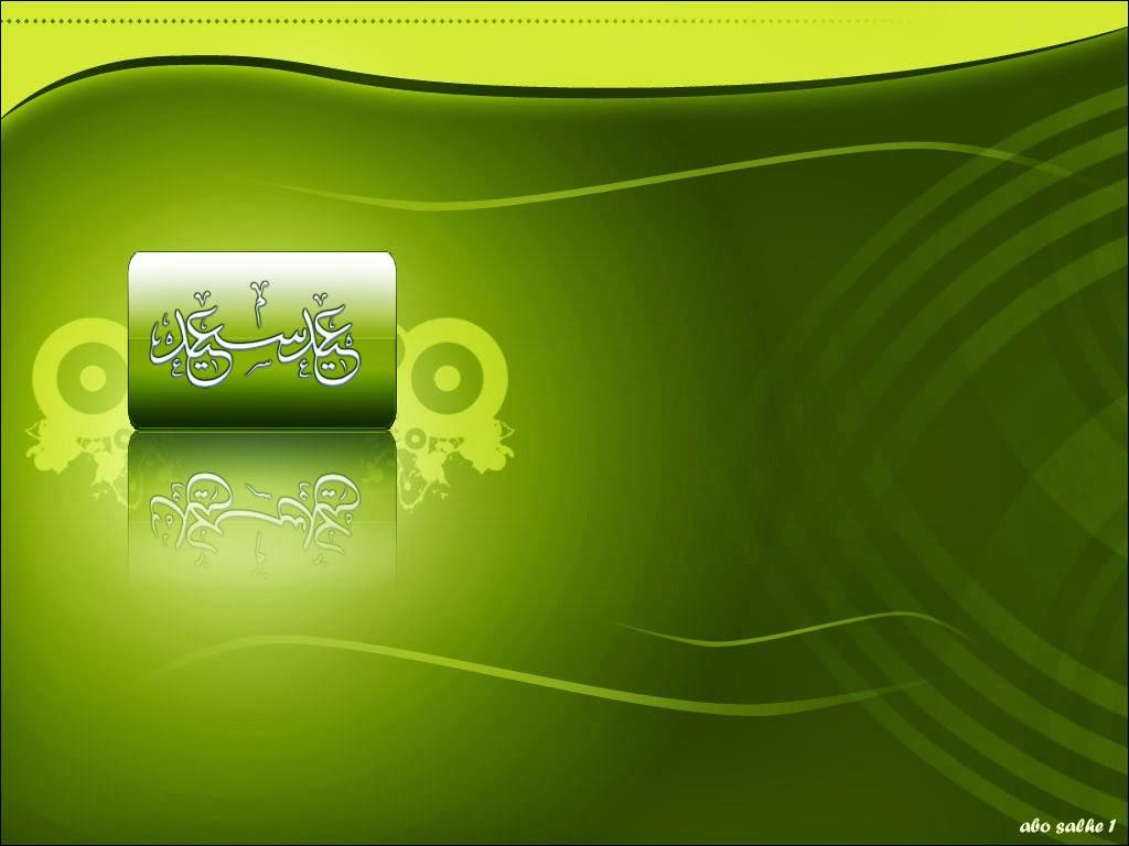 happy eid adha mubarak