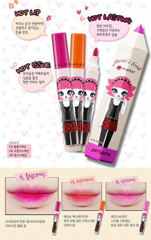 Peripera lip markers