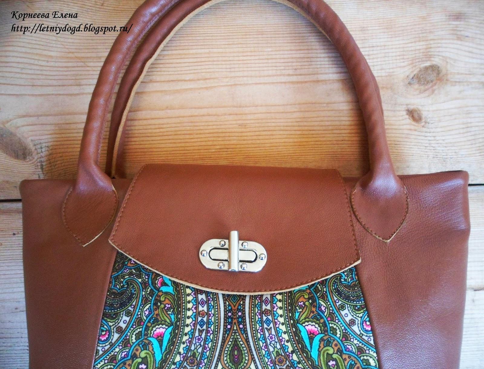 кожаная женская сумка с поворотным замком