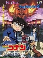 Phim Conan 07: Mê Cung Trong Thành Phố Cổ