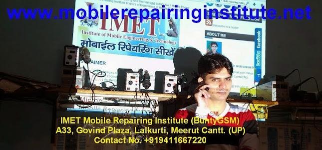 Mobile Repairing Institute