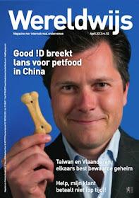 FIT Magazine Wereldwijs