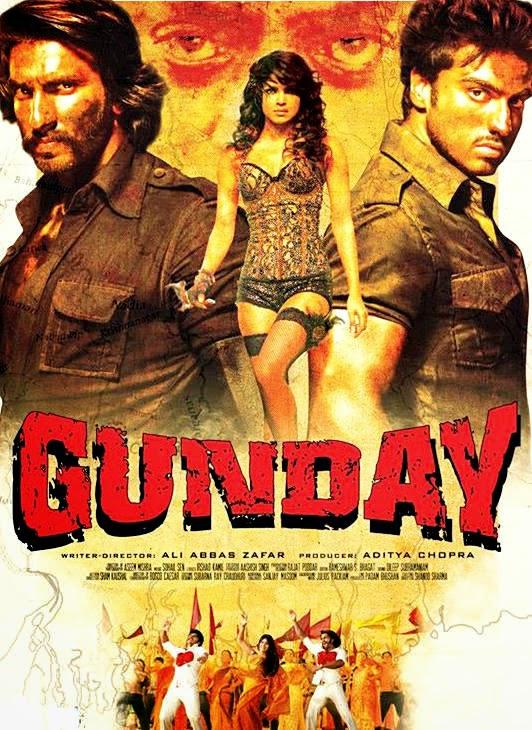 Gundayn