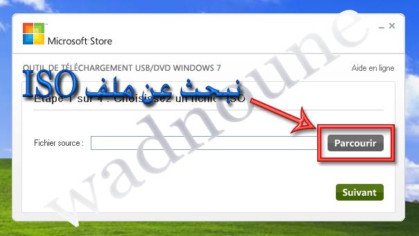 Windows وسهل,2013 7dvd_8.png