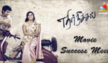 suscess Success Meet   Ethir Neechal